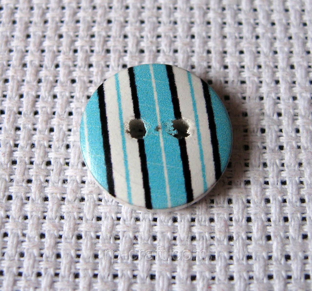 Пуговица деревянная, декоративная. 15 мм