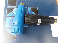 Пенная насадка ST-75,  для моек самообслуживания