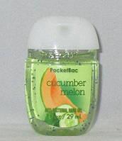 Санитайзер- антибактериальный гель для рук bath & body works Дыня+огурец