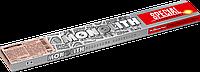 Спецэлектроды для сварки нержавеющих сталей ЦЛ-11 Плазма