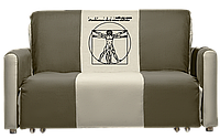 Давидос  диван FUSION RICH / ФЬЮЖН РИЧ FR150 1150х1790х870мм