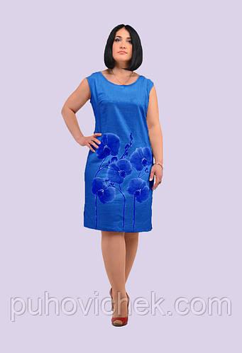 Платья сарафаны женские недорого