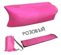 Шезлонг надувной ламзак Lamzac мешок 240*70см R16334 Pink