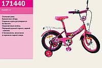 """Детский велосипед 14 дюймов 171440 """"Spring"""" - Звёздочки"""