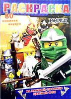 """Раскраска с наклейками а5 формата """"Ninjago"""",10стр., фото 1"""