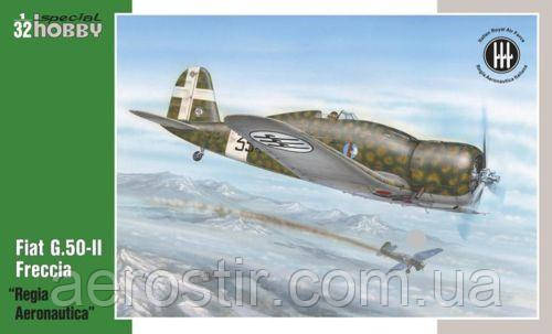 Fiat G.50-II Freccia 1/32 SPECIAL HOBBY 32061
