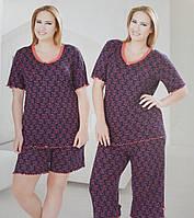 Женский комплект с бриджами увеличенных размеров WILD LOVE