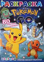 "Раскраска с наклейками цветной фон ""Pokemon"" А5 формата,10стр."