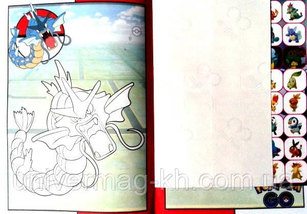"Раскраска с наклейками цветной фон ""Pokemon"" А5 формата ..."