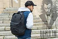 Рюкзак мужской Nike Canvas серый