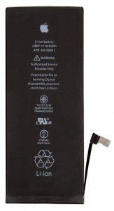Аккумулятор iPhone 6S (616-00033) 1715mAh (HQ)