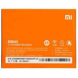 Аккумулятор Xiaomi Redmi Note 2 (BM45) 3060mAh