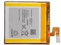 Аккумулятор для Sony Xperia ION LT28i (LIS1485ERPC) 1840mAh