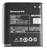 Аккумулятор для Lenovo p700, p700i (BL196) 2500mAh
