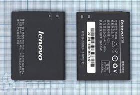 Аккумулятор для Lenovo A789, P800, S560 (BL169) 2000mAh