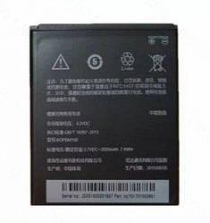 Аккумулятор для HTC Desire 616 Dual SIM (BOPBM100) 2000mAh