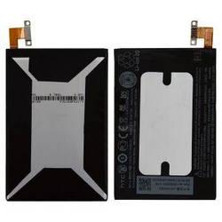 Акумулятор HTC 801e One M7, 802w One M7 DS (BN07100, 35H00207-00M, 35H00207-01M) 2300mAh
