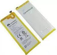 Аккумулятор для Huawei Ascend G7 (HB3748B8EBC) 3000mAh