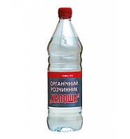 """Бензин """"Калоша"""" Химрезерв 0.4л (0.23 кг) - Органический растворитель"""