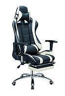 Кресло геймерское с подставкой для ног черно-белое