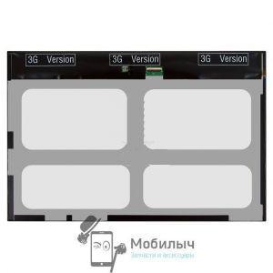 Дисплей Lenovo A10-70 (BP101WX1-210)