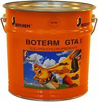 Клей для обуви Ботерм ГТА-1 (BOTERM GTA/Наирит, ведро)
