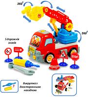 Конструктор Пожарная машина с дорожными знаками