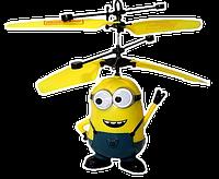 Летающий миньон с пультом