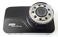 Видеорегистратор DVR GS 1024 c выносной камерой!