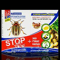 Стоп жук 3 мл+ эко гумат калия 10 мл, инсектицид+стимулятор роста, Белреахим