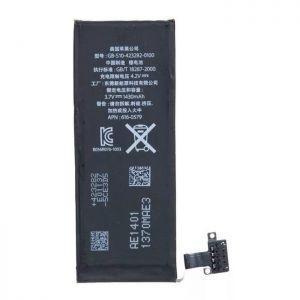 Аккумулятор iPhone 4S (616-0579) 1430mAh, оригинал Sony