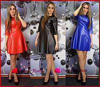 "Платье ""X-Zara"" 3 цвета"