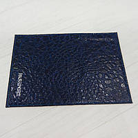 Обложка на паспорт из натуральной кожи синий