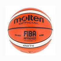 Мяч баскетбольный MOLTEN GG7X (COMPETITION 2015-2019 PU №7 (композитная кожа)
