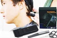 Машинка триммер для стрижки волос Browns FS-365 Распродажа