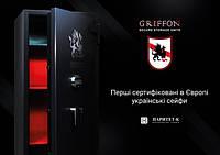 Европейская сертификация сейфов GRIFFON.