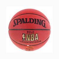 Мяч баскетбольный SPALDING NBA GOLD PU №7