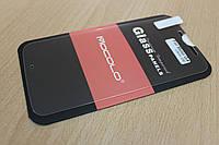 Защитное стекло Motorola Moto G4 (Mocolo 0.33 mm)