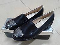 НОВИНКА! Модные туфли на низком ходу черного цвета SOPRA FY 398-31 B