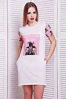 Стильная длинная женская белая футболка с разрезом сзади принт Slay