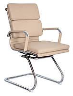 Кресло для конференций на полозьях кожанное Solano 3 conference бежевое