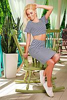 Женский летний костюм в мелкую полоску топик короткий рукав юбка до колен Костюм3 Макси