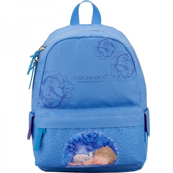 Рюкзак ранец школьный 994 GAPCHINSKA-3