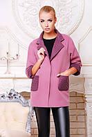 Женское осенее пальто-пиджак кашемировое с карманами сиреневого цвета