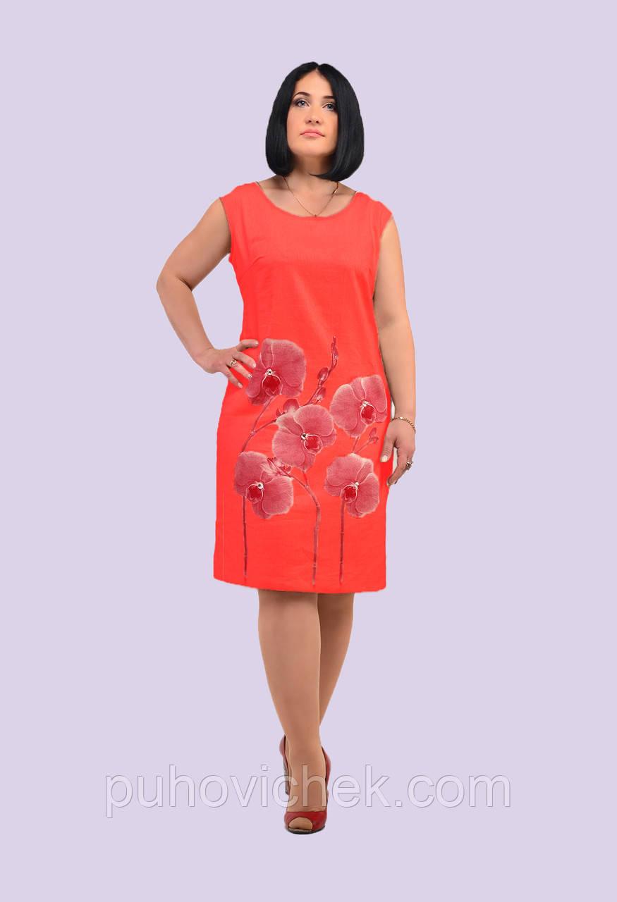 ef3070a9f67 Красивое летнее платье сарафан женское - Интернет-магазин Пуховичек в  Харькове
