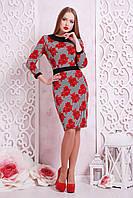Облегающее платье футляр сукня Мемфис д/р