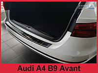 Накладка на задний бампер из нержавейки Audi A4 B9 Avant черная