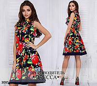 Вязаные платья турция оптом в Украине. Сравнить цены bb3cc607907b5