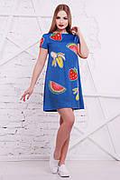 Свободное короткое платье синее Фрукты-вышивка сукня Тая-1 к/р