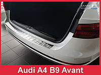 Накладка на задний бампер из нержавейки Audi A4 B9 Avant